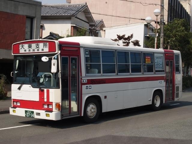秋葉バスサービス
